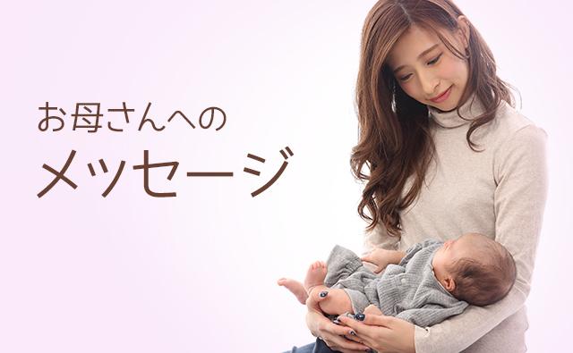 【その他】赤ちゃんを抱く笑顔の女性